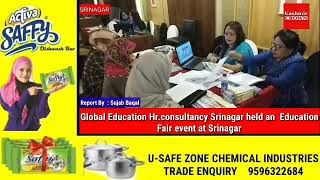 Global Education Hr.consultancy Srinagar held an  Education Fair event at Srinagar
