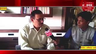 हमारे सवालों के साथ पुलिस अधिकारी से खास मुलाकात.../ THE NEWS INDIA