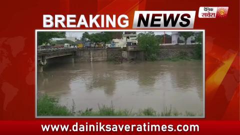 Alert : Flood के चलते खतरे में Patiala, घर खाली करने के हुक्म