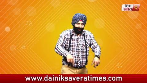Rajja Beta | Ep : 9 | Sidhu Moose Wala ਤੇ Amninder Gill 'ਚ ਹੋਵੇਗਾ ਮੁਕਾਬਲਾ | Gurnam Bhullar ਨੂੰ ਹੋਇਆ ਪਿਆਰ |  Dainik Savera