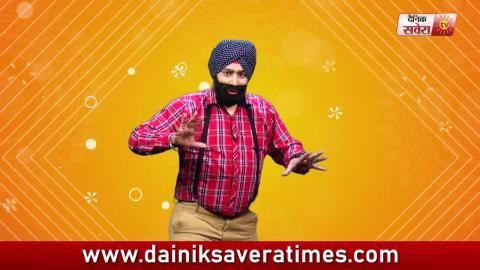 Rajja Beta   Ep : 10   Parmish ਵੀ ਨੇ Babbu Maan ਦੇ Fan   Garry Sandhu ਨੇ ਲੱਭਿਆ ਗਰਮੀ ਤੋਂ ਬਚਨ ਦਾ ਤਰੀਕਾ