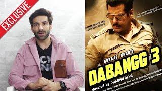 Nandish Sandhu Reaction On Salman Khans Dabangg 3