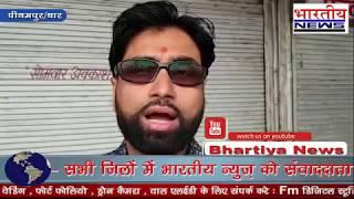 पीथमपुर में कॉलोनाइजर ओर ढाबा संचालक का विवाद पहुचा कोर्ट । #bn #bhartiyanews