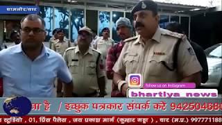 फर्जी आईपीएस अधिकारी लाखों रुपए के साथ  गिरफ़्तार। #bn #bhartiyanews