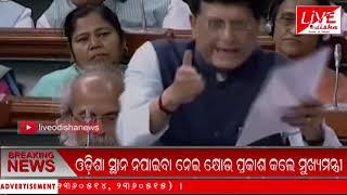 INDIA @8 Bulletin : 10 July 2019