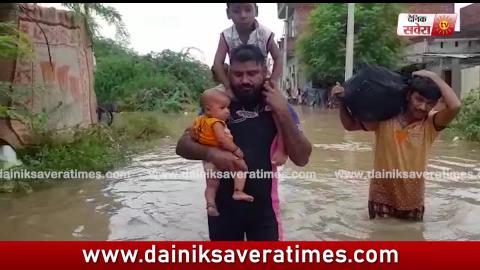 Flood in Patiala : देखें खतरे में आम लोगों की जिंदगी