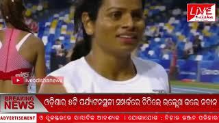 Namaskar Odisha : 11 July 2019