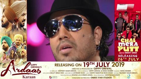 Chamak Sitaareyan Di | EP : 3 | Mika Singh | Dainik Savera