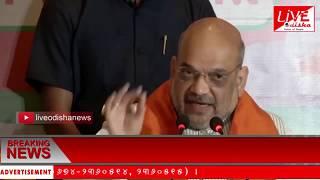 INDIA @8 Bulletin : 12 July 2019