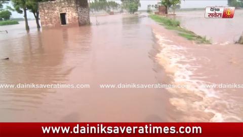 Video- Ghaggar का पानी घुसा Patiala के 8 Village में, लोगों में डर का माहौल