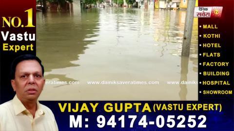Exclusive Video : समंदर बने Bathinda में Live Reporting, जानिए ताज़ा हालात