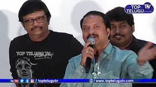 Anudeep Dev's Shiva Shankari Fusion Song Launch at Prasad Labs   RP Patnaik   Raghu Kunche   Koti