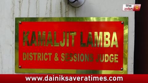 Video- Bathinda Session Judge के घर के अंदर भी डेढ़ फीट पानी