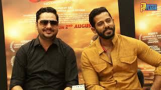Amyth Sethi & Dipanjjon Basak Interview - Chase No Mersy To Movie