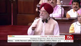 Shri Hardeep Puri's reply on The Airports Economic Regulatory Authority of India (Amend) Bill, 2019