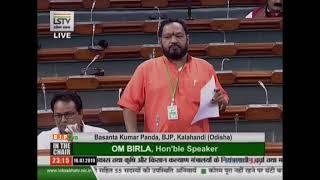 Shri Basanta Kumar Panda on the Demands for Grants under the Ministries of Rural Development