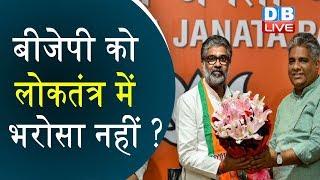 बीजेपी को लोकतंत्र में भरोसा नहीं ? | Neeraj Shekhar joins Bjp |अब सपा खेमे में लगाई सेंध