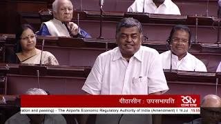 BK Hariprasad's Remarks | Airports Economic Regulatory Authority Amend Bill 2019