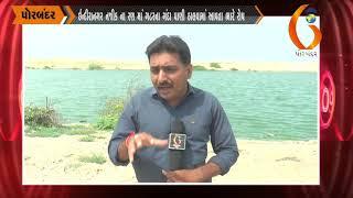 ઇન્દીરાનગર નજીક ના રણ માં ગટરના ગંદા પાણી ઠાલવામાં આવતા ભારે રોષ  12 07 2019