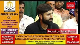 International Cricket Player Parvaiz Rasool Adressing Press Conference in Srinagar.