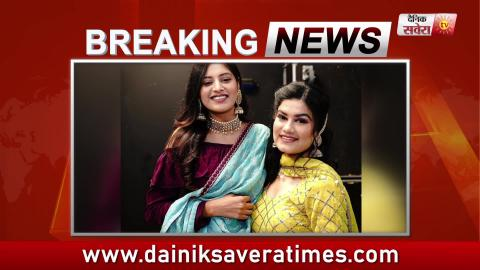 Breaking : Kaur B ਤੇ Baani Sandhu ਦੀ Australia Show ਤੇ ਹੋਈ ਵੱਡੀ ਲੜਾਈ | Dainik Savera