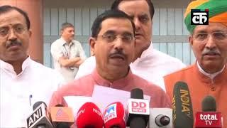 पीएम मोदी ने सभी सांसदों को चालू सत्र में संसद में मौजूद रहने को कहा- प्रल्हाद जोशी