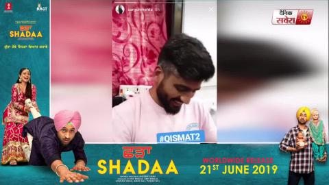 Rajja Beta | Ep : 12 | ਜਲਦ ਬਣੇਗੀ Qismat 2 ਅਤੇ Laung Lachi 2 | Teri Meri Jodi ਨਹੀਂ ਹੈ Sidhu Moose Wala ਦੀ Film | Dainik Savera
