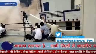 इंदौर की 1 पांच मंजिला इमारत को उड़ाया विस्फोट से... देखें लाइव वीडियो