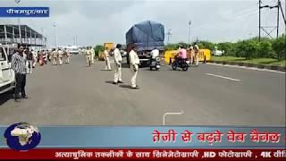 पीथमपुर में भी जिरो टोलरेंस अभियान के तहत वाहनो पर चलानी कार्यवाही की गई। #bn