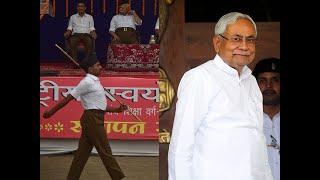 RSS under Bihar CM Nitish Kumar's 'snooping' lens