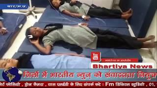 24 बालिकाओं की एक साथ तबियत अचानक बिगड़ी, जिला चिकित्सल्य में ईलाज़ जारी। #bn