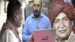 राज कुमार सैनी का बसपा पर बड़ा आरोप...! ANV NEWS #RAJ_KUMAR_SHARMA