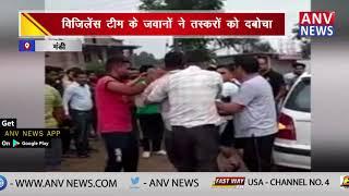 विजिलेंस टीम पर चरस तस्करों का हमला     ANV NEWS  MANDI - HIMACHAL PRADESH