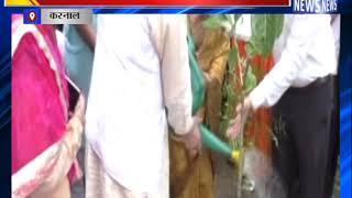 मुख्यमंत्री द्वारा कर्ण पार्क में किया गया पौधा रोपण || ANV NEWS KARNAL- HARYANA