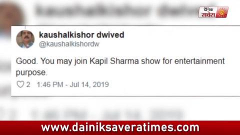 ਮੰਤਰੀ ਦੇ ਅਹੁਦੇ ਤੋਂ ਛੁੱਟੀ ਲੈ The Kapil Sharma Show 'ਚ ਨਜ਼ਰ ਆ ਸਕਦੇ ਨੇ Navjot Singh Sidhu | Dainik Savera