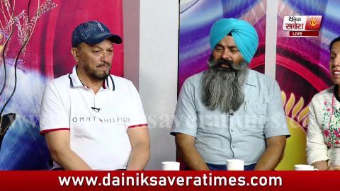 Exclusive : Gurpreet Bhangu ਦੀ ਅੱਖਾਂ ਚ ਆਏ ਹੰਜੂ | Ardaas Karaan ਹੈ ਦਿਲ ਦੇ ਕਰੀਬ | Dainik Savera