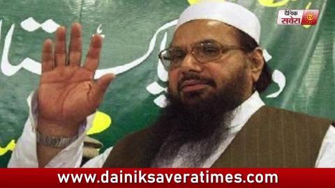 Video- जानिए कौन है खतरनाक Terrorist Hafiz Saeed