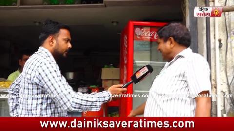 Video- Bathinda की दुकानें बंद, Bazar जा रहे हो तो जरा संभल कर