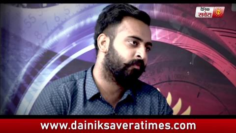 Promo Video: Watch Vinay Hari Llive from Dainik Savera Studio, Thursday 9:30 AM