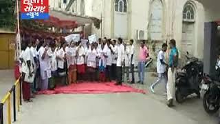 જામનગર-જી જી હોસ્પિટલમાં નર્સિંગ સ્ટાફના ધરણા