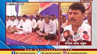 Gandhinagar: પડતર માંગણીઓને લઈને માજી સૈનિકો ધરણા પર, કોંગ્રેસે પણ આપ્યું સમર્થન - Mantavya News