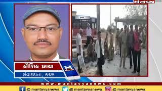 Kutch: વિદ્યાર્થીઓએ કર્યો ચક્કાજામ, બસ ગામમાં ન રોકાતા કર્યો વિરોધ - Mantavya News