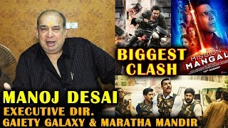 Saaho Vs Mission Mangal vs Batla House BIGGEST CLASH | BOX OFFICE | Manoj Desai Reaction