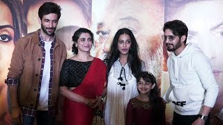 Family Of Thakurganj Premier | Jimmy Shergill And Mahie Gill