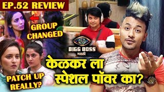 Abhijeet Kelkar GOT Special Power | Heena Changes Group | Bigg Boss Marathi 2 Ep. 52 Review