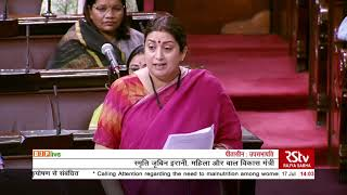 Smt. Smriti Irani statement on Calling Attention to malnutrition issues in women and children