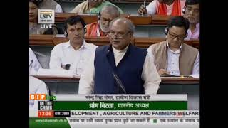 Shri  Narendra Singh Tomar's reply on the Demands for Grants under the Ministry of Rural Development