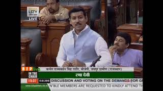 Col. Rajyavardhan Rathore on the Demands for Grants under the Ministry of Youth Affairs & Sports
