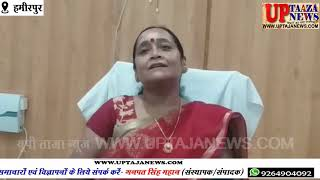 हमीरपुर में महिला आयोग की अध्यक्ष ने की महिला अपराधों की समीक्षा बैठक