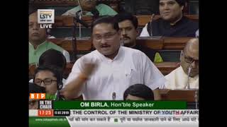 Shri Saikia Dilip on the Demands for Grants under the Ministry of Youth Affairs & Sports